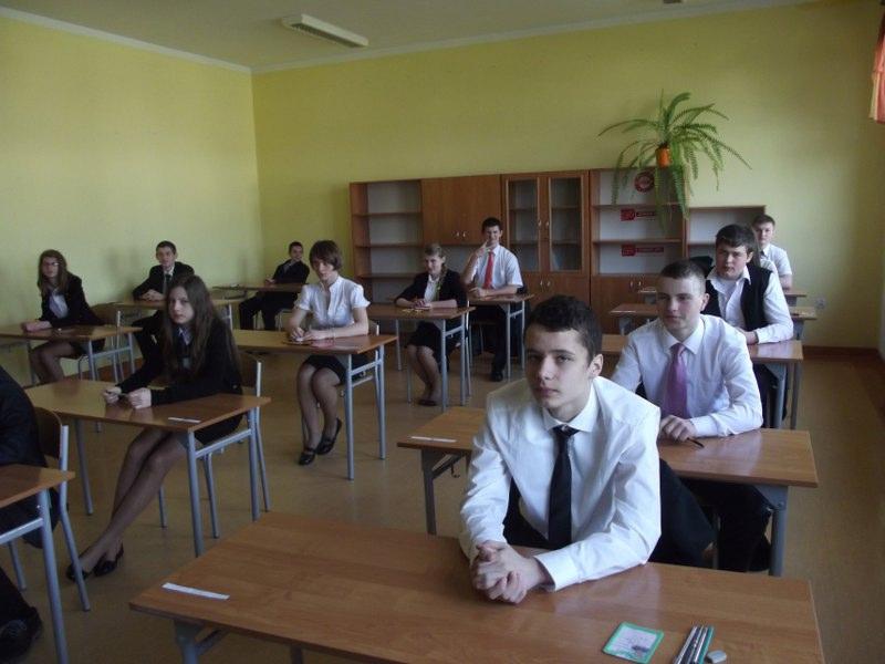 egzamin gim 6