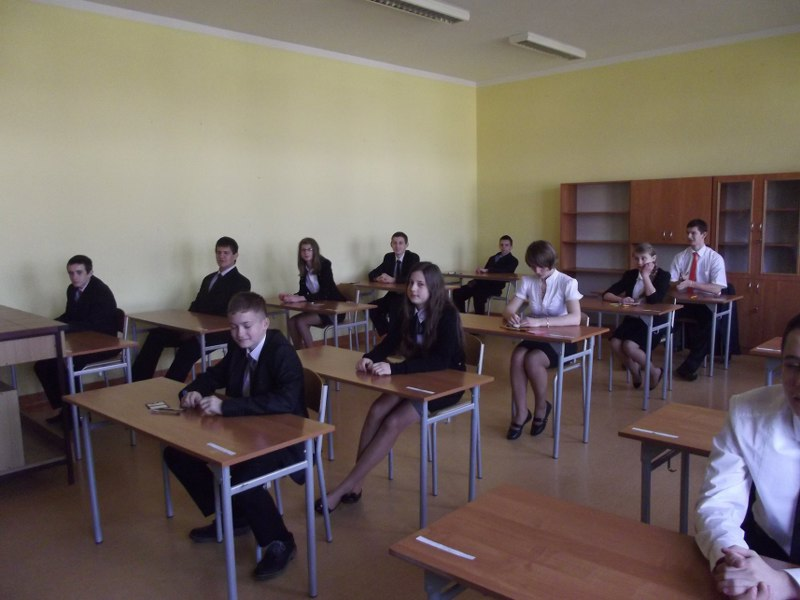 egzamin gim 7